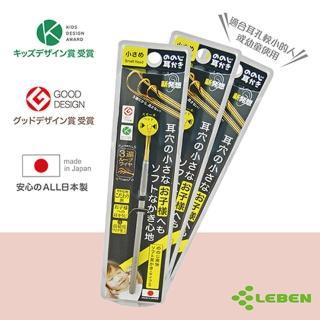 【日本LEBEN】日製幼童掏耳棒