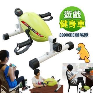 【Performance 台灣精品 X-BIKE】桌下型小型GAME-BIKE 互動式藍牙遊戲健身車(價錢只要GAME-BIKE的一半)