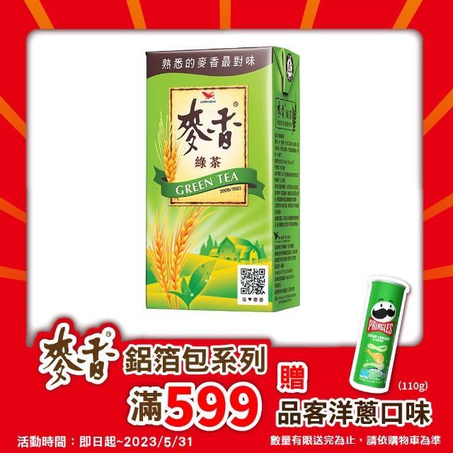 【麥香】綠茶300ml 6入-組