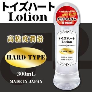 【日本對子哈特TH】Lotion中粘度NUTURAL自然潤滑液(300ml日本製)