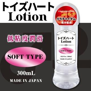 【日本對子哈特TH】Lotion低粘度SOFT柔軟潤滑液(300ml日本製)