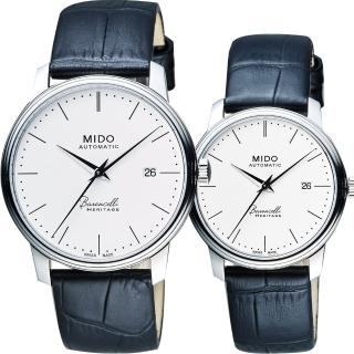 【MIDO】Baroncelli III Heritage 復刻經典機械對錶-41+32mm(M0274071601000+M027207160100)