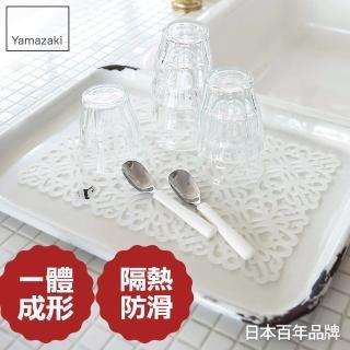 【YAMAZAKI】Kirie典雅雕花隔熱餐墊(白)