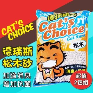 【德瑞斯Cats Choice】松木砂(10L x2包)