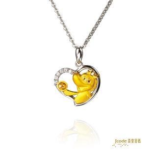 【J'code 真愛密碼】歡心龍寶貝金銀墜+鋼項鍊(十二生肖金飾)