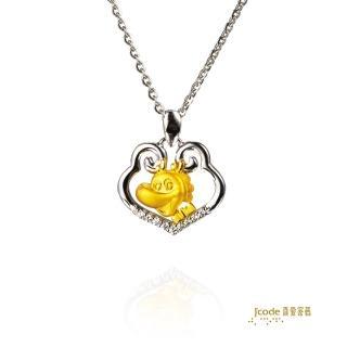【J'code 真愛密碼】滿足龍寶貝金銀墜+鋼項鍊(十二生肖金飾)