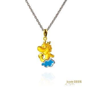 【J'code 真愛密碼】可愛龍寶貝金銀墜+鋼項鍊(十二生肖金飾)