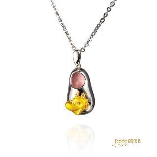 【J'code 真愛密碼】龍龍鞋金銀墜+鋼項鍊(十二生肖金飾)