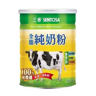 【三多】健康系列-全脂純奶粉(1350g/罐)