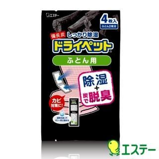 【ST雞仔牌】備長炭吸濕消臭劑-棉被用51gx4枚(ST-907854)