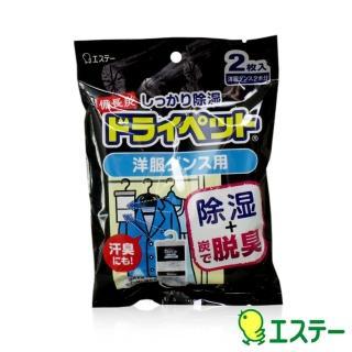 【ST雞仔牌】備長炭吊掛式吸濕脫臭小包-衣櫃用(ST-909247)