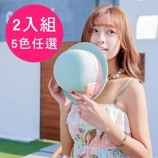 【KissDiamond】韓版流行時尚遮陽編織帽(超值特惠2入組)