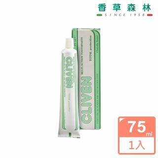 【CLIVEN香草森林】牙齒保健多功能牙膏(75ml)
