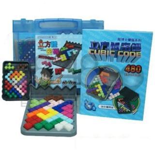 【龍博士】特惠組合6-立方體密碼+迷你攜帶板x2+進階題本