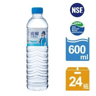 【波爾】天然水600ml-24罐/箱
