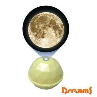【Dreams】Projector Dome 銀河系投影球(米黃/月球)