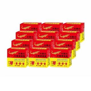 【鱷王】白蟻水蒸式30g(12入/1箱)