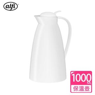 【alfi愛麗飛】真空保溫壺1.0L(ECO-100)