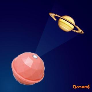 【Dreams】Projector Dome 銀河系投影球(粉紅/土星)