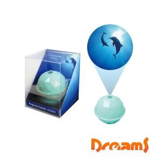 【Dreams】Projector Dome 海洋系投影球(綠/海豚)