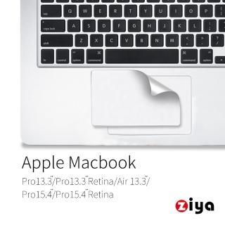【ZIYA】Macbook Air13.3吋/Pro13.3吋/Pro15.4吋 觸控板貼膜/游標板保護貼 2入(時尚靚銀款)