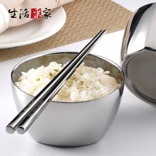 【生活采家】新穎304不鏽鋼隔熱碗筷精品組_5碗5筷(#99406)
