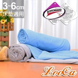 【快速到貨】LooCa吸濕透氣3-6cm薄床墊布套MIT-拉鍊式(單人3尺-共2色)