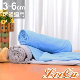 【快速到貨】LooCa吸濕透氣3-6cm薄床墊布套MIT-拉鍊式(雙人5尺-共2色)