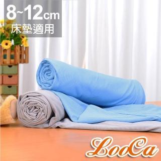 【快速到貨】LooCa吸濕透氣8-12cm薄床墊布套MIT-拉鍊式(雙人5尺-共2色)