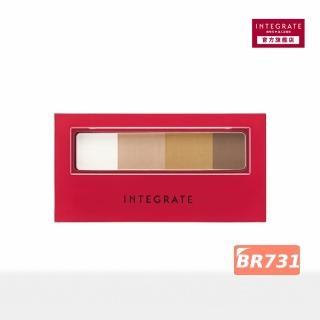 【INTEGRATE】INTEGRATE立體光效四色眉粉盒BR731