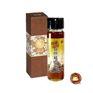 【蜂國蜂蜜莊園】自然龍眼蜜1100g