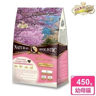 【LV藍帶無穀濃縮】幼貓 母貓 能量成貓 450g(海陸+膠原蔬果)
