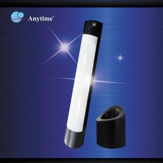 【Just Power】Anytime 多功能LED燈- 黑色(可變色溫)