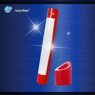 【Just Power】Anytime 多功能LED燈- 紅色(可變色溫)