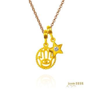 【J'code 真愛密碼】巨蟹座-法蒂瑪之手黃金墜+玫瑰金鋼項鍊(瑪法達星座幸運物)