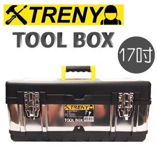 【TRENY】不鏽鋼工具箱17''(6865)