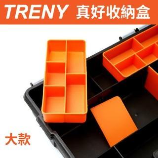 【TRENY】真好收納盒-大(6216)