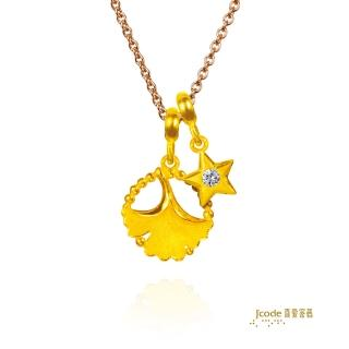 【J'code 真愛密碼】天秤座-銀杏葉黃金墜+玫瑰金鋼項鍊(瑪法達星座幸運物)