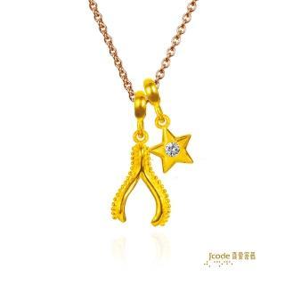 【J'code 真愛密碼】射手座-許願骨黃金墜+玫瑰金鋼項鍊(瑪法達星座幸運物)