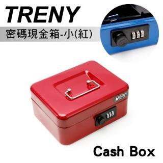 【TRENY】密碼現金箱-20-紅(TS0037G-1)