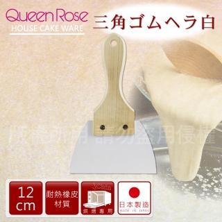 【日本霜鳥QueenRose】12cm木柄耐熱食物奶油清潔刮刀-大(日本製)