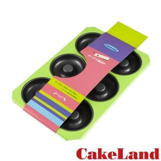 【日本CAKELAND】六連式甜甜圈不沾蛋糕烤盤(日本製)