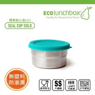 【美國ECOlunchbox】獨奏點心盒(Seal Cup Solo)