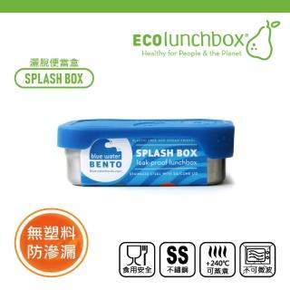 【美國ECOlunchbox】灑脫便當(Splash Box)