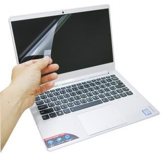 【EZstick】Lenovo IdeaPad 710S 13ISK 系列專用 靜電式筆電液晶螢幕貼(可選鏡面或霧面)