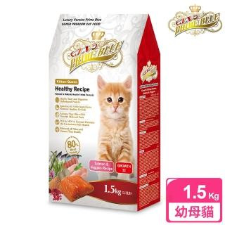 【LV藍帶精選】滋補幼母貓 1.5kg(鮭魚海鮮+蔬果食譜)