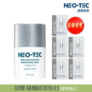 【妮傲絲翠】NEO-TEC 高效鎖水保濕精華乳35g