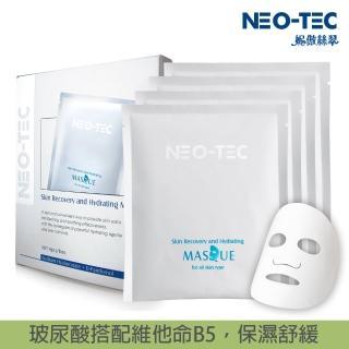 【妮傲絲翠】NEO-TEC 高效水嫩修護面膜4pcs/盒