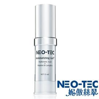 【妮傲絲翠】NEO-TEC 高效保濕凝露+(15ml)