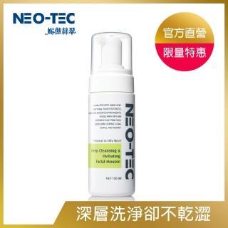 【妮傲絲翠】NEO-TEC 深效淨緻潔顏慕斯150ml